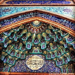Arch-of-the-mosque-in-Ardabil