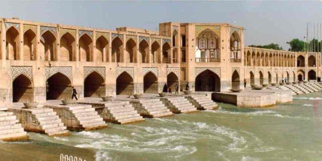 esfahan-pol-e-khadju_ico